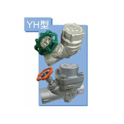 大洋弁栓 ディスク式トラップ バイパスバルブ付 <YH> 【型式:YH-40A 00034460】[新品]