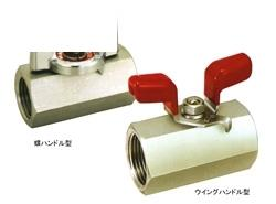 ハマイ BSSシリーズ ウイングハンドル型 【型式:BSS-822-32 01103984】[新品]