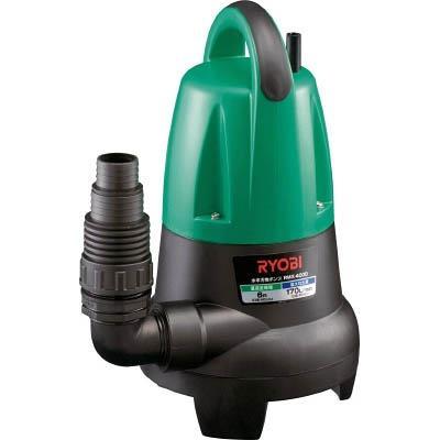 リョービ販売 リョービ 水中汚物ポンプ(60Hz) RMX-400060HZ 【型式:RMX-400060HZ 00165520】[新品]