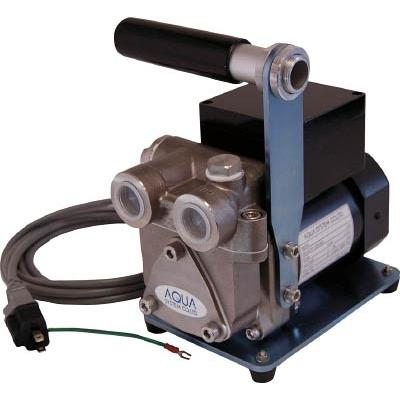 アクアシステム アクアシステム アルミ製電動ハンディポンプ (100V) EMH-20AL 【型式:EMH-20AL 00465227】[新品]