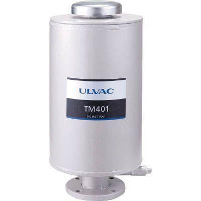 ☆ポンプ 真空ポンプ 搬送用 WEB限定 回転式 往復動式 ☆国内最安値に挑戦☆ ULVAC オイルミストトラップ 型式:TM401 新品 アルバック販売 00628053 TM401 TM401☆