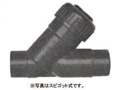 ジョージフィッシャー 303型 アングルチェッキバルブ フランジ式 【型式:161 303 122 01602465】[新品]