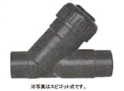 ジョージフィッシャー 303型 アングルチェッキバルブ フランジ式 <200 072> 【型式:200 072 492 01602475】[新品]