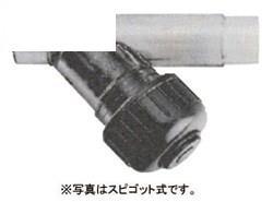 ジョージフィッシャー 305型 透明ラインストレーナ フランジ式 <200> 【型式:200 070 789 01602543】[新品]