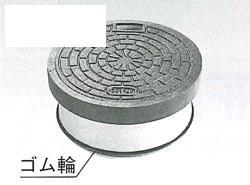 アロン化成 ICO-AFH 【型式:ICO-AFH-350K 42602284】[新品]