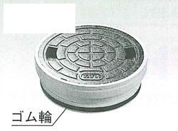 アロン化成 ICOR-HFH 【型式:ICOR-HFH-300K 42602563】[新品]