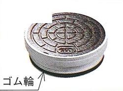 アロン化成 ICOR-HF 【型式:ICOR-HF-350K 42602574】[新品]