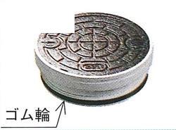 アロン化成 ICOR-HFL 【型式:ICOR-HFL-300K 42602593】[新品]