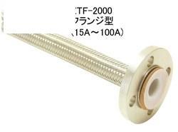 ゼンシン ZTF-1000SH(ストレートホース) 【型式:ZTF-1000SH-50A 500L 43100854】[新品]