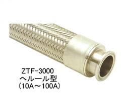 ゼンシン ZTF-2000PH(プライアブルホース) 【型式:ZTF-2000PH-15A 500L 43100862】[新品]