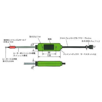 電熱産業 排水路ヒーター <T> 【型式:T-12 00023887】[新品]