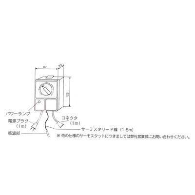 電熱産業 ファインサーモ(F-1タイプ) <FFC01> 【型式:FFC0150 00023914】[新品]