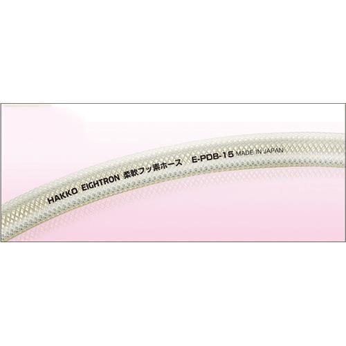 八興 柔軟フッ素ホース 【型式:E-PDB-9(9x15) 20M 00810398】[新品]