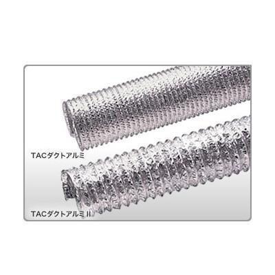 東拓工業 TACダクトアルミ 【型式:ダクトアルミ-125(5m) 26603287】[新品]