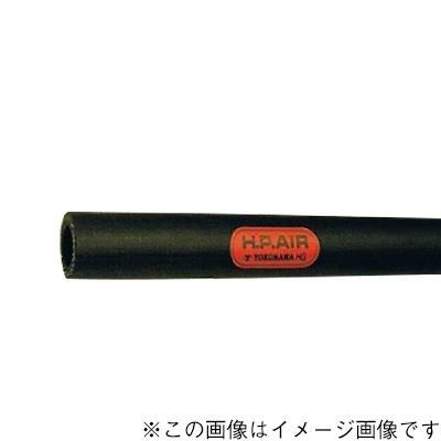横浜ゴム HPエアーホース <HP> 【型式:HP-38 00364880】[新品]