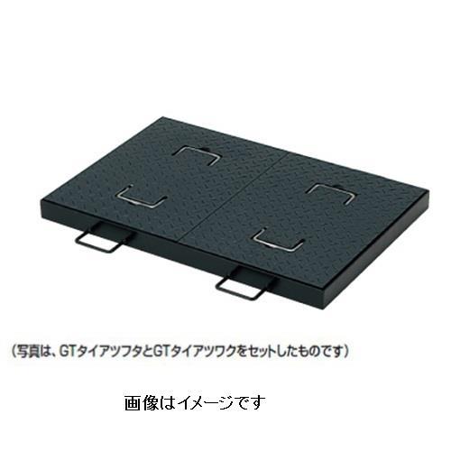 タキロン グリーストラップ T-2荷重対応蓋 <グリーストラップ 30L・50L兼用> 【型式:グリーストラップ 30L・50L兼用 00866692】[新品]