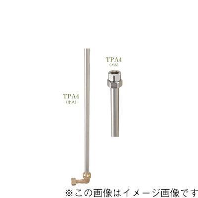 光合金製作所 薄肉ステンレス立上り管 <TPA4> 【型式:TPA4 20mm×800H 00361330】[新品]