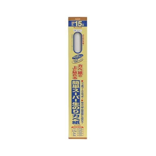 アサヒペン フッ素コート 簡単スーパー生のりカベ紙 <FK> 【型式:FK-23 00731042】[新品]