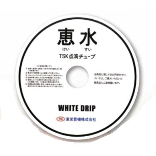 東栄管機 ホワイトドリップ 【型式:ホワイトドリップ 10cm×0.20mm×1000m 00704274】[新品]