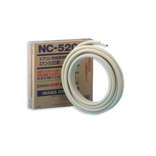 因幡電機産業 ネオコイル(保温材厚15) <NC-15H> 【型式:NC-520-15H 00156541】[新品]