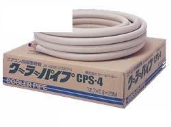 コルダープロダクツカンパニー クーラーパイプ/20mコイル ペア<CPP> 【型式:CPP-25 24000148】[新品]