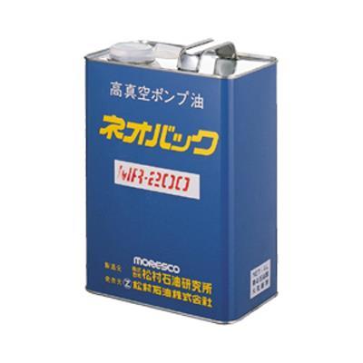 文化貿易工業 真空ポンプオイル <MR> 【型式:MR-100-18L 42064182】[新品]