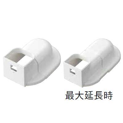 オーケー器材 ウォールカバースライドタイプ <K-TMWL> 【型式:K-TMWL75AW(1セット:10個入) 43035059】[新品]