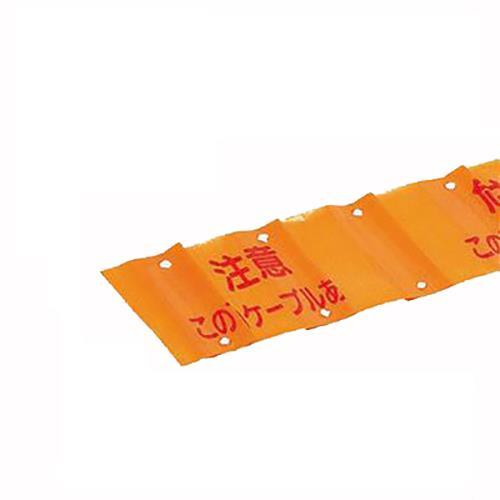 未来工業 埋設標識シート 幅300mmタイプ(長さ50m) <MHS3> 【型式:MHS3-DC 43067672】[新品]
