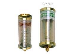 文化貿易工業 オイルリターナー <CP-R> 【型式:CP-R2(70cc) 42064248】[新品]