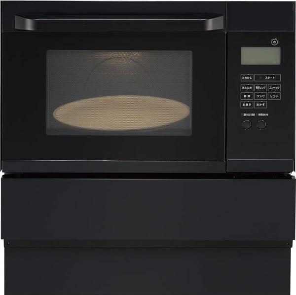 リンナイ 電子コンベック ガスオーブン ブラック 【RSR-S14E-B】 ハイグレードタイプ 33Lタイプ(広々2段皿)[新品]