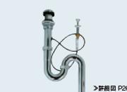 【直送商品】GROHE[グローエ] パーツ・部材 【JPK 12900】 ワイヤー式ポップアップ排水金具1 1/4