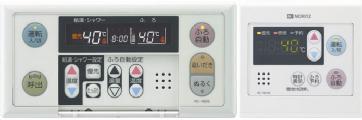 ノーリツ ガス給湯器用リモコン【RC-7601マルチセット】 標準タイプ 浴室+台所リモコン[新品]