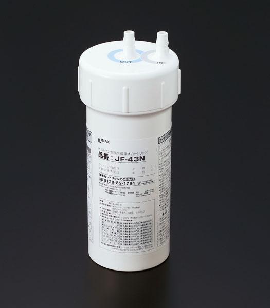 INAX LIXIL・リクシル 【JF-43N】 タッチレス水栓(浄水器ビルトイン型)交換用カートリッジ[蛇口][新品]【RCP】