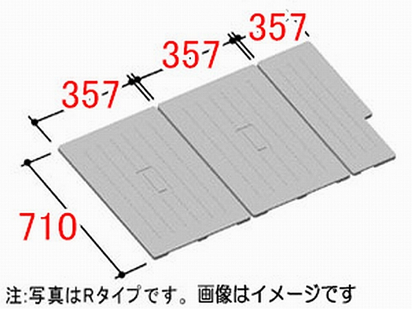 INAX/イナックス/LIXIL/リクシル 水まわり部品 組フタ[TB-110NKL] フタ寸法:A:710MM、B:357MM 3枚組み 浴室 【TB-110NKL】[新品]