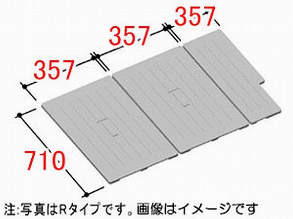 INAX/イナックス/LIXIL/リクシル 水まわり部品 組フタ[TB-110NKR] フタ寸法:A:710MM、B:357MM 3枚組み 浴室 【TB-110NKR】[新品]