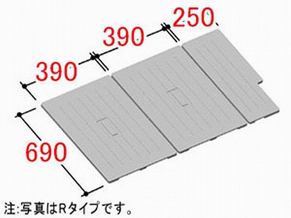 INAX/イナックス/LIXIL/リクシル 水まわり部品 組フタ[TB-110SKL] フタ寸法:A:690MM、B:360MM、C250MM 3枚組み 浴室 【TB-110SKL】[新品]