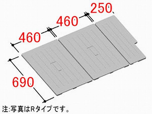INAX/イナックス/LIXIL/リクシル 水まわり部品 組フタ[TB-120SKR] フタ寸法:A:690MM、B:460MM、C250MM 3枚組み 浴室 【TB-120SKR】[新品]