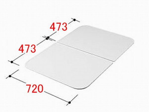 INAX/イナックス/LIXIL/リクシル 水まわり部品 組フタ[YFK-1075B(2)] フタ寸法:A:720MM、B:473MM 2枚組み 浴室 【YFK-1075B-2】[新品]