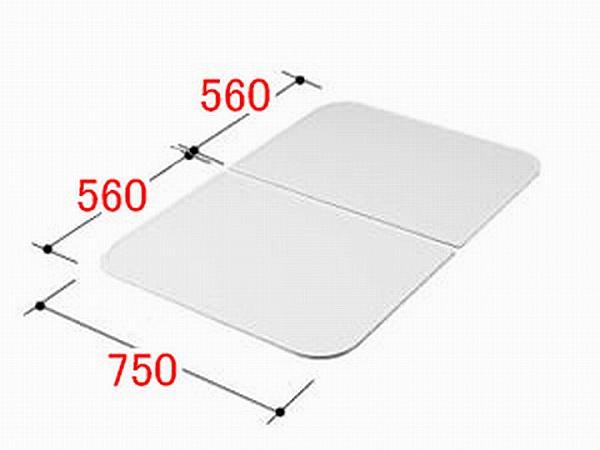 INAX/イナックス/LIXIL/リクシル 水まわり部品 組フタ[YFK-1175B(10)] フタ寸法:A:750MM、B:560MM 2枚組み 浴室 【YFK-1175B-10】[新品]
