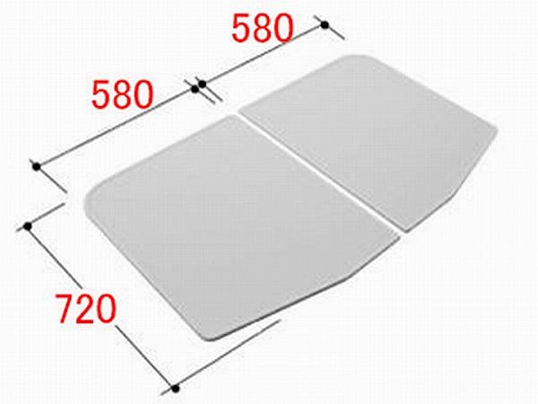 INAX/イナックス/LIXIL/リクシル 水まわり部品 組フタ[YFK-1275B(7)-K] フタ寸法:A:720MM、B:580MM 2枚組み 浴室 【YFK-1275B-7-K】[新品]