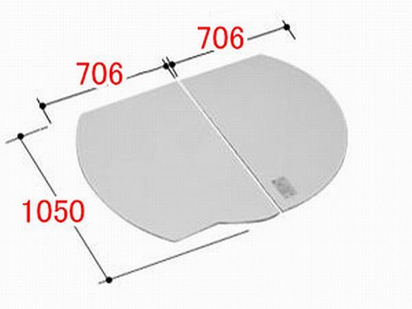 INAX/イナックス/LIXIL/リクシル 水まわり部品 組フタ[YFK-1311B(3)] フタ寸法:A:1050MM、B:706MM 2枚組み 浴室 【YFK-1311B-3】[新品]