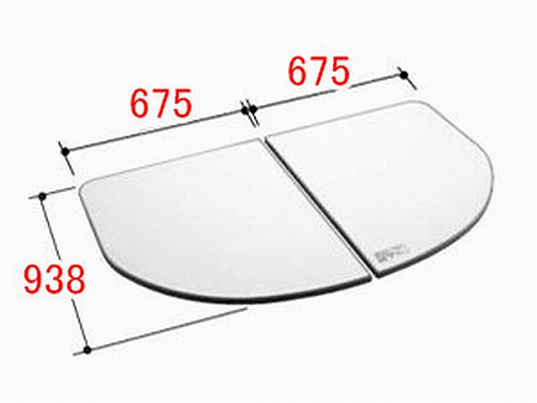 INAX/イナックス/LIXIL/リクシル 水まわり部品 組フタ[YFK-1494B(1)-D] フタ寸法:A:938MM、B:675MM 2枚組み サーモバス用 浴室 【YFK-1494B-1-D】[新品]