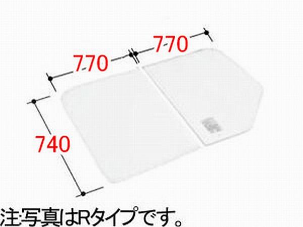 INAX/イナックス/LIXIL/リクシル 水まわり部品 組フタ[YFK-1574B(3)R] フタ寸法:A:740MM、B:770MM 2枚組み Rタイプ 浴室 【YFK-1574B-3-R】[新品]