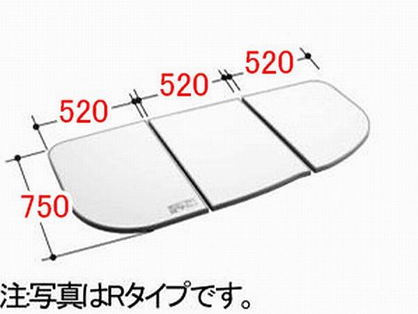 INAX/イナックス/LIXIL/リクシル 水まわり部品 組フタ[YFK-1687CR-D] フタ寸法:A:750MM、B:520MM 3枚組み Rタイプ サーモバス用風呂フタ 浴室 【YFK-1687CR-D】[新品]