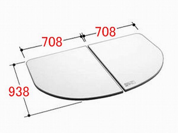 INAX/イナックス/LIXIL/リクシル 水まわり部品 組フタ[YFK-1694B(1)-D] フタ寸法:A:938MM、B:708MM 2枚組み サーモバス用 浴室 【YFK-1694B-1-D】[新品]