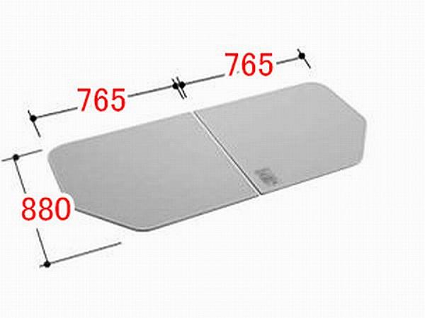 INAX/イナックス/LIXIL/リクシル 水まわり部品 組フタ[YFK-1694B(3)] フタ寸法:A:880MM、B:765MM 2枚組み 浴室 【YFK-1694B-3】[新品]