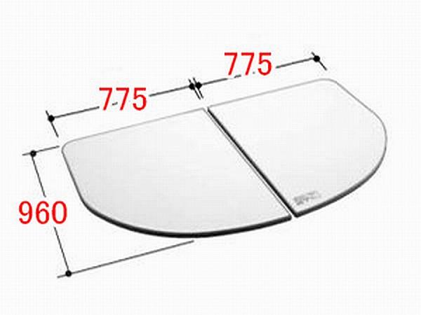 INAX/イナックス/LIXIL/リクシル 水まわり部品 組フタ[YFK-1698B-D-T] フタ寸法:A:960MM、B:775MM 2枚組み サーモバス用 浴室 【YFK-1698B-D-T】[新品]