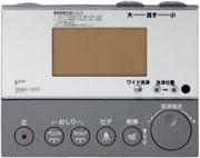 INAX LIXIL・リクシル リモコン【354-1059】【3541059】[新品]
