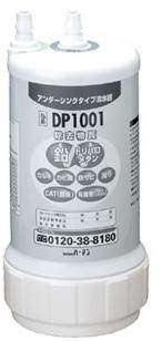 ハーマン【DP1001Z】 クリンスイ浄水器カートリッジ OEM製品 (三菱レイヨン OEM製品 クリンスイUZC2000のOEM製品です)[新品], 電動バイクなら中日交易:593051ca --- sunward.msk.ru