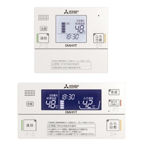 三菱 電気温水器 【RMC-JD5SE】 別売部品(自動風呂給湯タイプ) リモコンセット(インターホンタイプ)[新品]